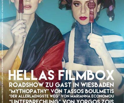 170824_Hellas_Filmbox